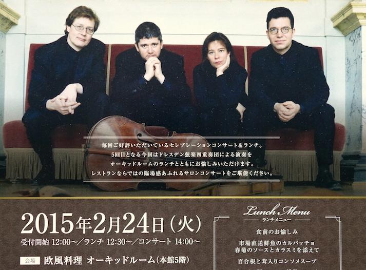 """""""Dresdner Klang"""" in Quartettbesetzung - Ein Lunchkonzert in Tokio begeisterte die Hörer"""