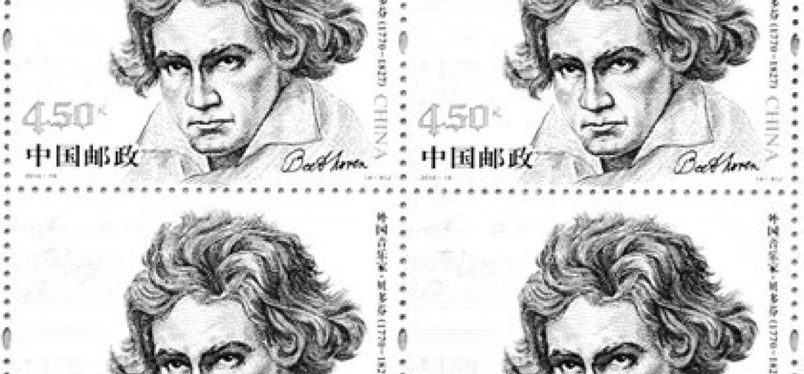 lvb-briefmarke